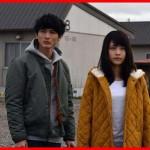 有村架純の苫小牧目撃情報まとめ!!月9は苫小牧から始まる高良健吾とのラブストーリー!!