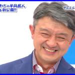 稲垣吾郎とヒロくんは何者でどんな関係!?ヒロくんのWikiがすごいことに…!?