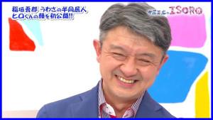 稲垣吾郎 ヒロくん