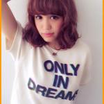 紗蘭モデルのプロフィールがすごいことに…!?藤田ニコルとの仲がヤバイ!?