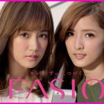 コーセーファシオCME-girlsの美人姉妹はどんな姉妹!?美人すぎてずるいのは2人だとネットで話題に!!