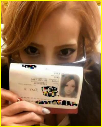 加藤紗里 パスポート