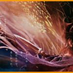 精霊の守り人第3話感想と視聴率がヤバイ!?藤原竜也の怪演がすごすぎる!?
