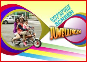 インド映画 JUMBO
