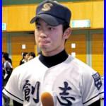 高田萌生創志学園のwikiと中学がすごいことに…!?松坂2世と呼ばれるMAX150キロのイケメン投手!?