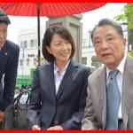 おかしな刑事14の9係コラボ感想と視聴率がヤバイ!?中村俊介も出演!!