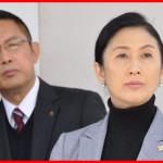 検事朝日奈耀子18感想と視聴率がヤバイ!?内藤剛志が有能すぎる!?