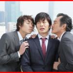 おっさんずラブ感想と視聴率がヤバイ!?田中圭の真骨頂で連ドラ希望の声多数!?