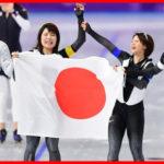 パシュート女子決勝平昌オリンピックの感想は?視聴率は判明してる?