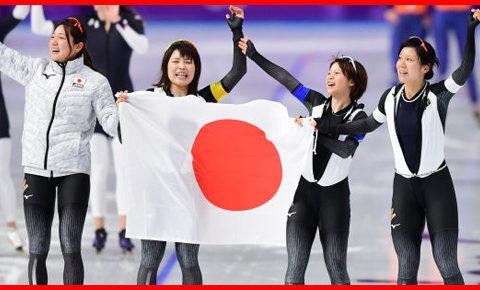 パシュート女子 平昌オリンピック