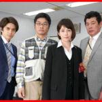 警視庁機動捜査隊216 episode9 硝子の絆
